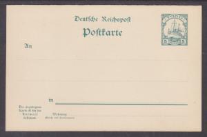 Togo Mi P13 mint 1905 5pf + 5pf Postal Reply Double Card