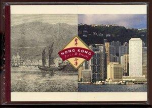 1997 HONG KONG Past & Present THREE Sheetlets booklet VF MNH