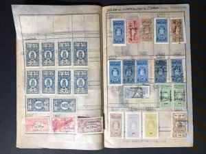 Portugal Revenue Stamps 1861-1914 (1000 Stamps)