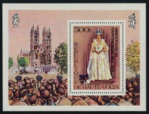 Upper Volta 480 MNH Queen Elizabeth Silver Jubilee, red o/p 25th Aniv Coronation