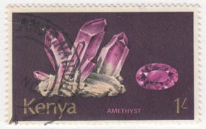 Kenya, Scott # 105 (1), CTO-NG