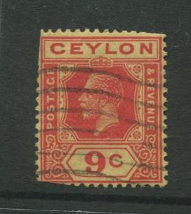 Ceylon #232  Used  1921  Single 9c Stamp