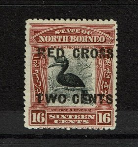 North Borneo SG# 225 Mint Hinged / Large Hinge Rem - S9942