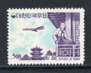 Korea 1962 Airmail 5.00w Single MNH #C27