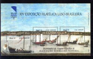 BRASIL BRAZIL 1992 SHIPS FERREIRA PAINTINGS S/S YV BL 88 MI 90 MNH