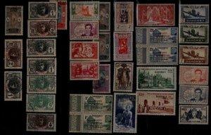 Dahomey 35 mint/used values