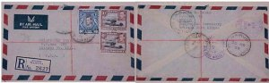 KENYA #145AB cat.$132.00 FOR STAMP OFF COVER UNPRICED ON COVER REGISTERED TO USA