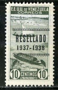 VENEZUELA 322 MNG SCV $1.75 BIN .90 BOATS