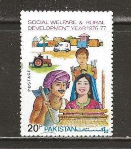 Pakistan Scott catalog # 430 Mint NH See Desc