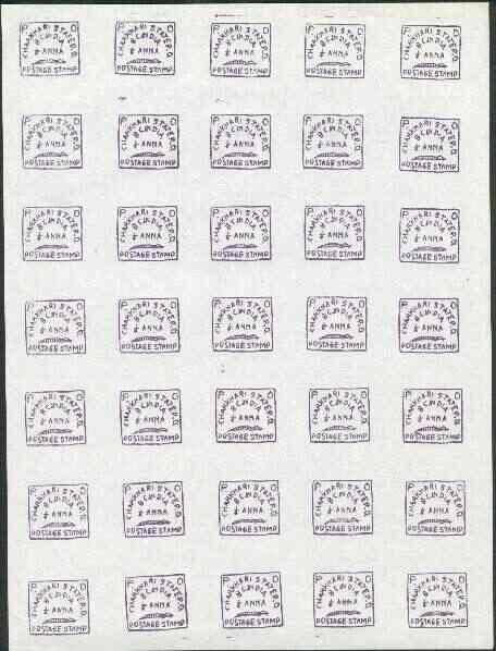 Indian States - Charkhari 1897 1/4a violet in imperf forg...