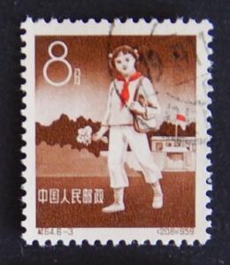 China, 1959, ((6)4-3(IR)