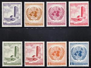 Paraguay Scott #666-673 MH