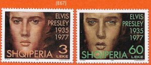 [E67] Albania 1995, 60-th anniversary of Elvis Presley, Mi 2583-84, MNH