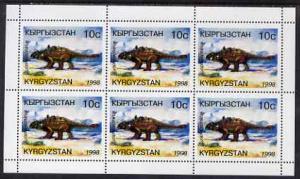 Kyrgyzstan 1998 Dinosaurs perf sheetlet containing 6 x 10...