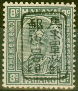 Malaya Jap Occu Pahang 1942 8c Grey SGJ179 V.F Very Lightly Mtd Mint Scarce