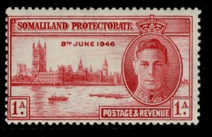 SOMALILAND PROTECTORATE GVI SG117a, 1a carmine, M MINT. Cat £11. PERF 13½
