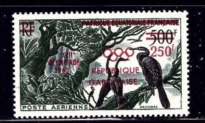 Gabon C3 MNH 1960 Olympics overprint    (ap2088)
