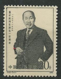 China - Scott 2027- Dong Biwu - 1986 - MNH- Single 20f Stamp