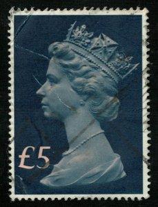 Queen Elizabeth II, 5£, 1977, MC #734 (T-5677)