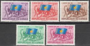Congo #366-70  MNH F-VF  (SU6309)