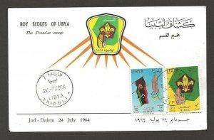 1964 Libya Promise camp Boy Scouts FDC