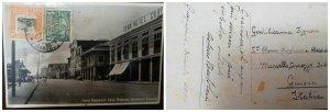 O) 1931 ECUADOR, EXPORTATION OF FRUITS - SC 308 - FOUNDING OF REPUBLIC, EXHIBITI