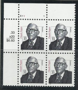 3426 33c Pl# Block MNH VF Centering, mount included