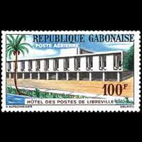 GABON 1963 - Scott# C12 Post Office Set of 1 NH