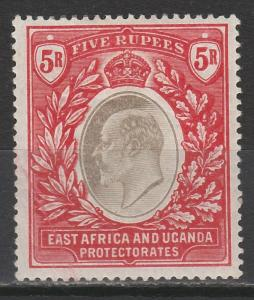 EAST AFRICA & UGANDA 1903 KEVII 5R WMK CROWN CC