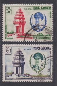 Cambodia Airmail # C16 & # C17 , Independence Monument , VF Used - I Combine S/H