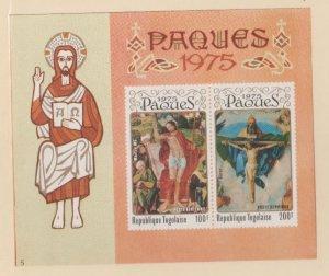 Togo Scott #C247a Stamps - Mint NH Souvenir Sheet