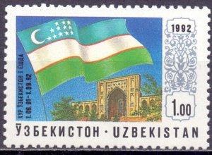 Uzbekistan. 1992. 3. Heraldry. MNH.