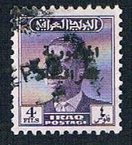 Iraq O195 Used King Faisal II overprint (BP8130)