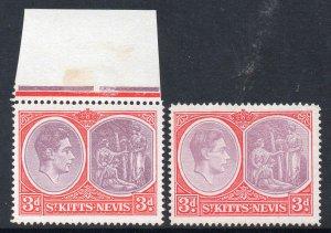 St Kitts Nevis 1938 KGVI 3D Perf 14 Gewöhnlich Papier x2 Schatten Mint Cv Min