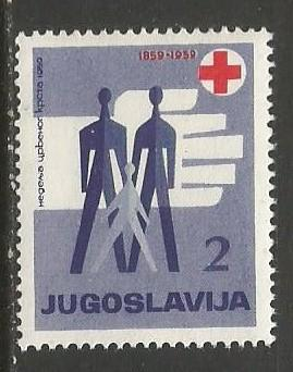 YUGOSLAVIA RA21 MOG RED CROSS E823