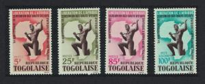 Togo 1st Anniversary of African Heads of State Conference Addis Ababa 4v 1964