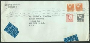 SWEDEN 1953 commercial airmail cover to USA................................60670