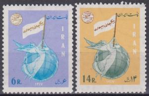 Persia #1482-3 MNH F-VF (ST543)