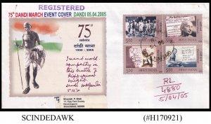 INDIA - 2005 75th DANDI MARCH EVENT COVER REGISTERED