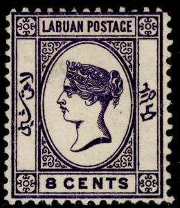 LABUAN SG31, 8c deep violet, UNUSED. Cat £50.