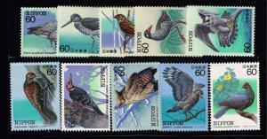 JAPAN STAMP 1983-4 Endangered Birds MNH STAMPS COLLECTION LOT