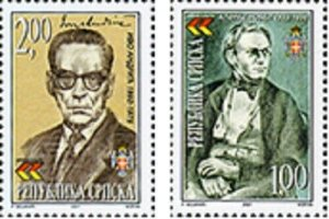 Serbian Rep. (B&H) / 2001 - Centenary of Nobel Prize, MNH
