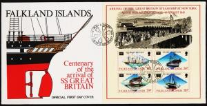 Falkland Islands. 1986 FDC.Miniature Sheet. S.G.MS531  Fine Used