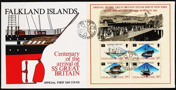 Falkland Islands. 1986 FDC.Miniature Sheet. S.G.MS531  Fine Used