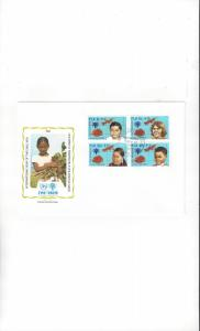 Fiji FDC 1979 International Year of the Child Official Cachet