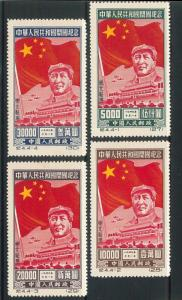 5625 -  NORTH EAST CHINA -  POSTAL HISTORY:  MICHEL 172 / 175  - VERY FINE!!