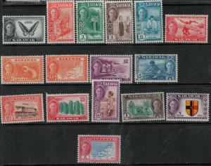 Sarawak 1950 SC 180-195 Mint Set SCV $124.00