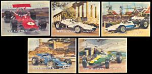 Umm al Qiwain Michel 809-813, MNH, Racing Cars 3-D Issue
