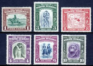 NORTH BORNEO — SCOTT 193//199 (SG 303//309) — 1939 PICTORIALS — MH — SCV $59.50