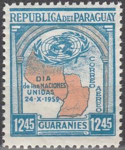 Paraguay #C261  MNH F-VF (V1503)